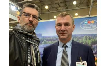 Московское Боут Шоу 2020