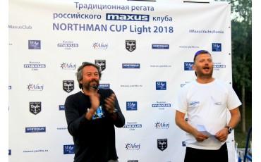 NorthmanCupLite2018