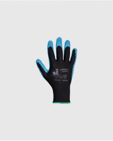 Защитные перчатки JN051